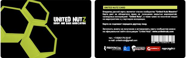 un-massive_card